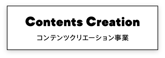 Contents Creation