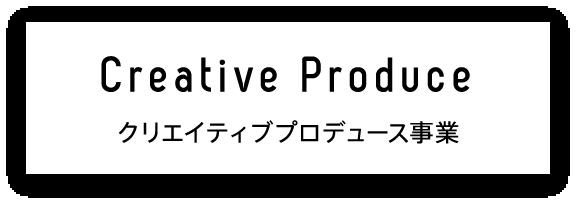 Creative Produce