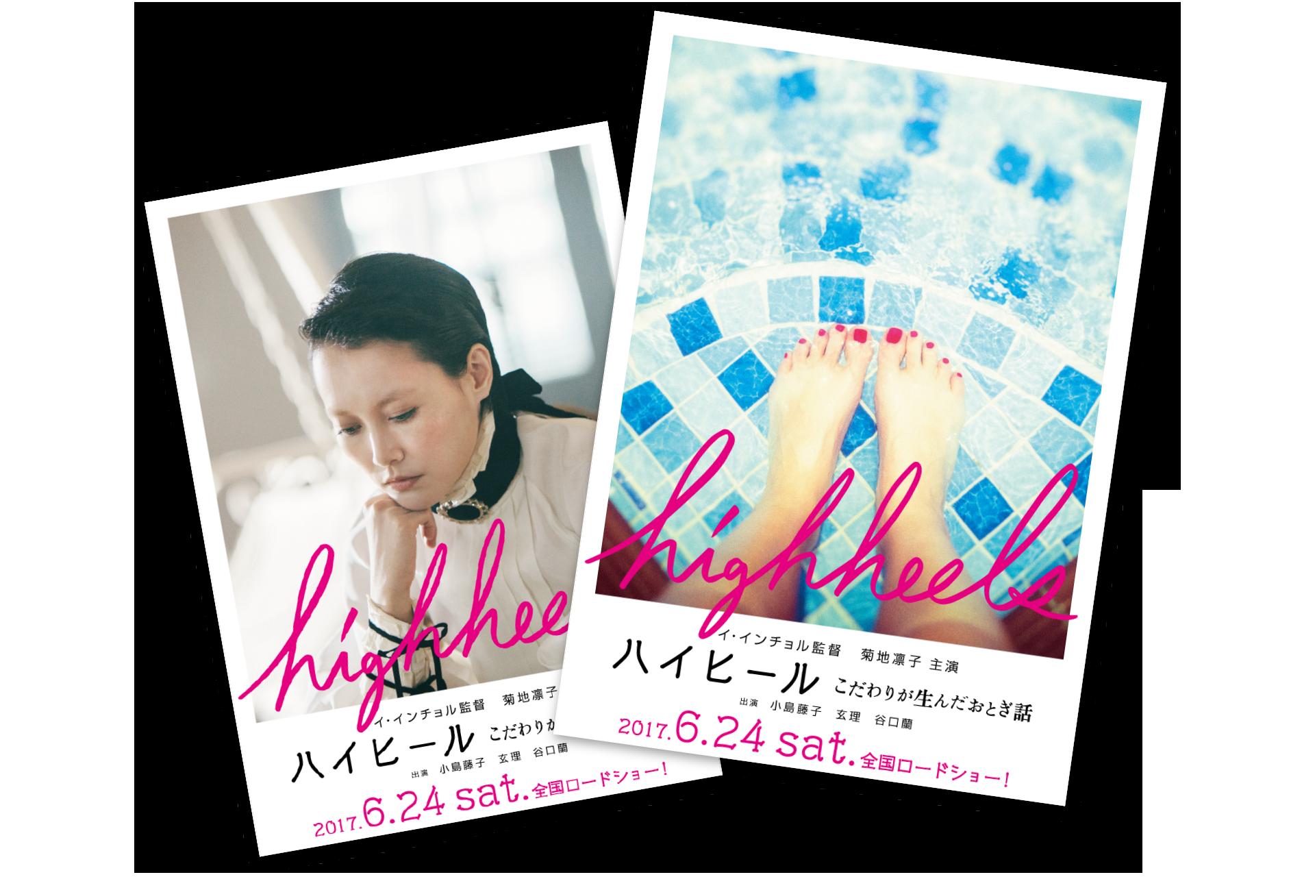 poster_main