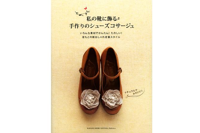 f17_book01